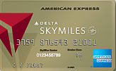 Delta Gold AMEX card cropped